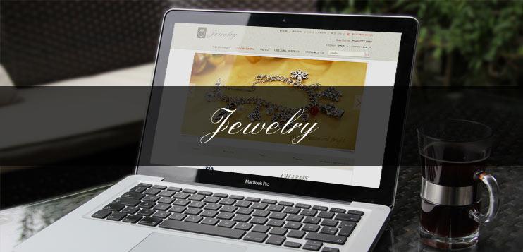 jewelry theme